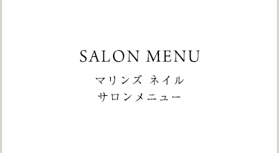 menu_bnr